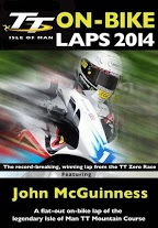 TT 2014 On-Bike Laps: John McGuinness